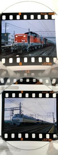 リバーサルフィルムの現像カットミスについて。  皆さんこんばんは。昨日リバーサルフィルムが現像から上がってきまして、ファイリングしようと見ていて気がついたのですが、スリーブ仕上げの 為にフィルムをカ...