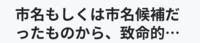 「日本の地名が入った曲」が思い当たりましたら、1曲教えていただけますか? 歌モノ・インストを問いません。 もし、ボケが可能でしたらお任せします。  Alcatrazz - Hiroshima mon amour https://youtu.be/Z...