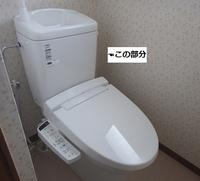 【トイレ掃除】 水洗トイレのタンクの外側は何で拭けばいいのでしょうか? ①タオルで乾拭き ②濡れた雑巾で拭く ③トイレクイックル ④その他  皆さんのご意見、アドバイスをお願い致します。