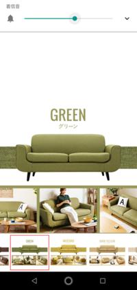 緑のソファに合うラグの色について。 我が家は今緑のソファにブラウンのラグを合わせています。新しく洗い替え用にラグをもう1枚買っとこうかと思ってますが、緑のソファには何色のラグが合い ますか?個人的に...