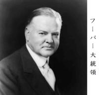 1941年12月の時点で、日本がドイツと戦う選択は有り得たか? 当時、日本軍の実力ではソ連やアメリカとは戦えませんでした。ですからドイツと戦うしか有りませんでした。  しかし東条英機は何を間違ったのかアメ...