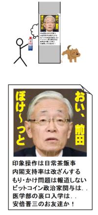 国家公務員の定年延長は大問題だ! NHK,日本テレビで特番を組んでもらいたい タイトルは「コロナに紛れて、安倍政権は何をするかわからないぞ」 だいたい税金の無駄遣いだろう! 60歳からいきなり65歳だなんて、いくらかかると思ってるんだ! 本当にろくなことをしないな 安倍政権は!