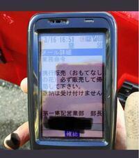 尼崎北郵便局の業務メールを個人の名前(黒塗り部分)が入ったままツイッターで拡散しても何の罪にもならないのですか。
