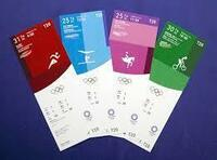 大変です 五輪チケット 払戻不可 コロナで中止なら 【新型コロナウイルス】  新型コロナウイルスの感染拡大を理由に東京オリンピック(五輪) パラリンピックが中止となった場合、大会組織委員会が定める 「観戦チケットの購入・利用規約」上、払戻しはできない見通し になっていることが18日、大会関係者への取材でわかった。 [朝日新聞ニュース]  組織委は規約で「当法人が東京2020チ...