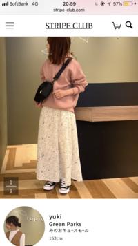 このコーデに、 スカートだけ、デニムのロングスカートに変えたら変ですか?