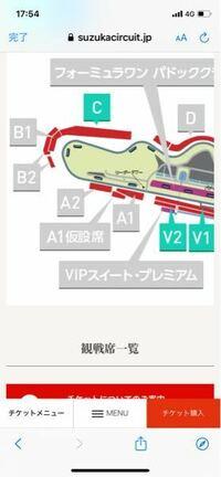 F1日本グランプリについて 鈴鹿サーキットのB1席とB2席の見え方の違いについて教えてください