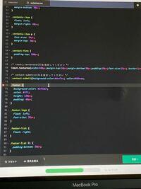 プロゲートをやっています htmlでclass指定しているfooterだけが cssでは反映されないのですがなぜでしょうか  .footerとcssでは表記しております