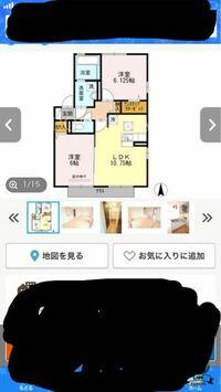 2LDK賃貸アパート間取りとインターネット無料 子ども2歳5歳に夫婦の4人暮らしです。 今度2LDKの賃貸に引っ越します。   写真のような感じのよくある間取りだと思うのですが、みなさんどんな風に部屋を使っていま...