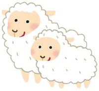 『恋愛に悩める子羊を助けて!』と言われたら、まず何をアドバイスしますか?