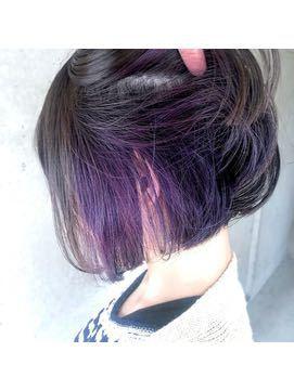 4月から高校生で 髪染めOKの学校に行く予定です それでちょっと気になったのですが、 インナーカラーを紫で写真のようにする場合 ブリーチは必要ですか? 今までブリーチしたことは無いです
