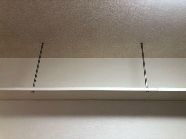 部屋の天井にこんな収納(奥行き40 高さ42.5)が部屋の端にあるのですが、どのように使うのが良いかわかりません。皆様のアドバイス下さい。ただケースを入れるくらいしか無いですかね?効率的に使う方法あれば教えて 下さい。
