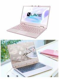 ノートパソコンのキーボード色についてですが、メタリックピンクのボディ色と同じ色のキーボードか黒いキーボードかで悩んでいます。 見た目がおしゃれ等、どちらが良いでしょうか。 皆さまのご意見を参考にさせて頂けましたら幸いです。 宜しくお願い致します。