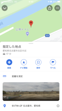 名古屋市西区の庄内橋自動車学校東側に野球グランドがありますがどのように借りたら良いか分かる方見えませんか? 6V7W+2F 名古屋市、愛知県