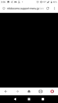 Androidのブラウザアプリで広告をカットしてくれる「オペラ」の様なアプリを使っている方に質問。 どこかサイトを開いて、電源ボタンを押すなりして画面を暗くして、その後電源ボタンを押して 明るくすると、画像の様に部分的に暗くなっていませんか? ドコモのXPERIA XZPREMIUM、Android9を愛用です。