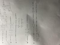 画像の問題の解答例を示してください。 問3~5の範囲です。 解答がなく知恵袋にお助け願うしかありませんでしたので。