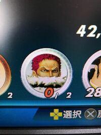 無双 最強 ワンピース 4