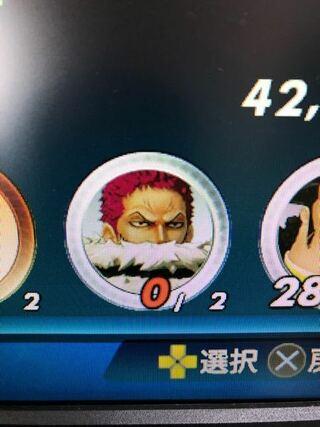 仲間 4 レベル 上げ 海賊 無双