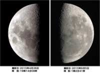 上弦の月と下弦の月。どちらが好き? ・ 画像右が上弦の月。
