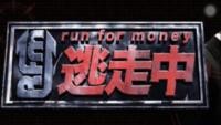 ハナコ菊田さんは今でも、『逃走中』をこよなく愛し、『逃走中』が一番出たい番組のままだと思いますか?
