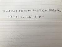高校数学です。どなたか詳しい解説をお願いいたします。
