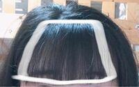 前髪を薄くしようとYouTubeとかで色々調べて、いらない髪の毛をピンでとめてのばすことにしようと思うのですがみんなの前髪は三角形なのに私の前髪は台形で……私の前髪は違和感ありますかね?どうやったら綺麗な三角 形になりますかね?