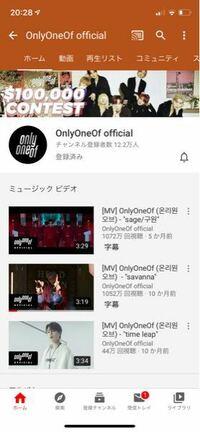 韓国のonly one of というグループはCDを出していないのでしょうか??また、ファンクラブの検索してもいまいちよくわからないのですが…詳しい方いらっしゃいますか?