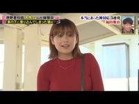 スカッとジャパンの福山雅治さん演じる宇賀神圭吾の、車の下のネコを誘い出す話に出演しておられた赤い服のOL三宅由美役の女性が誰かおわかりの方おられますか? よろしくお願いします。