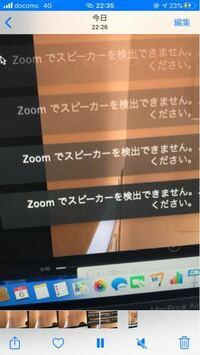 反転 zoom