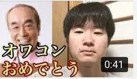安藤 チャンネル 住所 特定