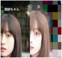 LIPSで見つけたこと投稿、橋本環奈ちゃん風メイクらしいのですが、この写真は本人を加工したのではないでしょうか?顔はともかく前髪などがそっくり過ぎで怪しいです。