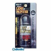 テールランプをスモーク化するスプレーで塗装した際、表面にツヤを出す為にはどういった手順で研磨していくと綺麗に仕上がりますか?