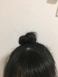 髪の毛をお団子などアップヘアにすると写真のようにすごくアホ毛が目立ってマトメージュとかでおさえてもすぐピンッ!とたってしまいます。アホ毛を目立たなくする方法を教えてください。