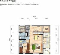 戸建て住宅の間取り図に「指令室」という変わった名称があったのですが、 この部屋は何をする場所でしょうか? 茶室(土間)スペースみたいなものですか?