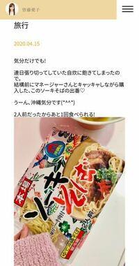 皆藤愛子さんのお一人様アピールは誰に向けてですか? ブログにやたらと、今日も一人で焼肉行きましたとか。一人旅が無くなりました。とか書いてあるのですが。