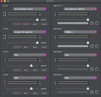 macでのsoundflowerとladiocastによる音声入出力に関する質問です。 OBSstudioとキャプチャーボードを利用してSwitchの録画をしようとしているのですが、パソコンの内蔵出力に音声がでてきません。音が出ない状態...
