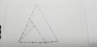 算数の問題です。教えてくださいよろしくお願いします。 全体の三角形の面積は90平方センチメートルであるとき、斜線部の面積を求めなさい。