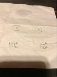 3路スイッチ4つと2つの照明の配線を教えてください(>_<) 下記の写真の感じでやりたいのです。  2種ですが持ってます。自宅を配線する予定です(・ω・)