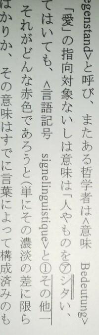 カタカナを漢字に変換する問題がわかりません  調べてもどれなのかわからないです  アのカタカナです