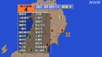 震度4でも緊急地震速報が流れたのは、何故ですか