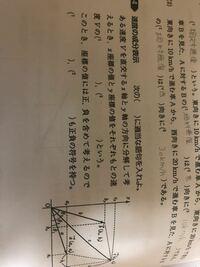 物理基礎の速度の成分表示の穴埋めが分からないので教えてください