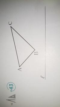 中学一年生の数学の線対称図形について質問です。  下の写真の図形で対称の軸を直線Lとして対称移動した図を書きなさい  という問題です。 いつもはマスがあるのにないのでどうすればいい か分かりません。  コンパスと三角定規を使うそうです。  やり方を教えてください。 よろしくお願いします。