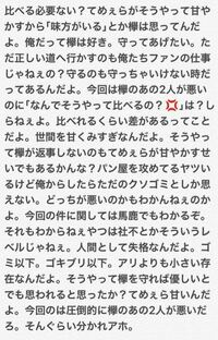 オタク やめる 欅 話 坂 の を #5 推し活動