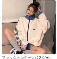 このような服が買えるサイト、URL教えてください