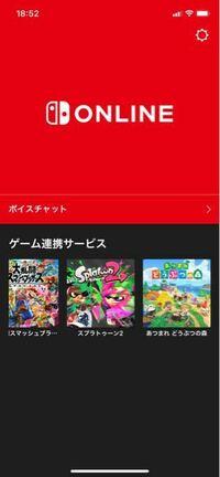 ニンテンドースイッチのオンラインのアプリなんですけど、ゲーム連携サービスのところって自分が持ってるソフトが表示されるんですか? それとも持っていないソフトも表示されますか?
