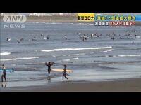湘南でサーフィンしてる奴らって何考えてるんですか?