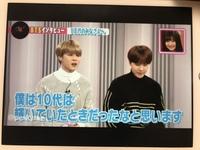 以前BTSが日本のテレビに出た写真なんですが、いつの何という番組名か教えてください。