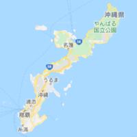 沖縄県内で生まれ育った方にお伺いをいたします。 ・ 質問1.沖縄県で生まれ育ってよかったと思うところはどんなところでしょうか。 ・ 質問2.沖縄県で生まれ育ってよくないと感じるところはどんなところなのでしょうか。 ・ 上記2点でございます。  よろしくお願いいたします。