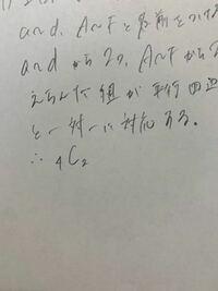 数学におけるこの記号の意味を教えてください。 3角の黒・みたいなやつです。