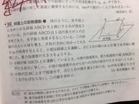 高校物理。 ⑵の解き方を教えてください! 答えはv。<√glsinθ/√2です。