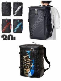 高校生通学用リュックとしてこのうちのどちらかを買おうと思っているのですが、どちらがいいか皆さんの意見を聞かせてください。色はまだ決まっていませんが、
